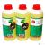 ZeFire Premium с запахом кофе  (3 х 1,1 литра) + 2250 руб +2 250 р.